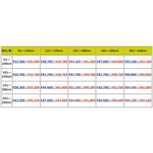 幅201〜240cm×高さ201〜250cm オーダー受注品納期約2週間 防炎対応 竹製スクリーン・簾 ロールスクリーン ブラインド ロールスクリーンチェーン式 節電 local-tokitoki 04