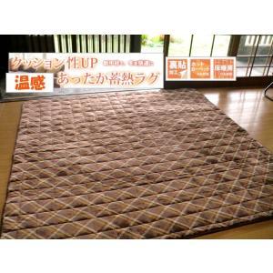 超短毛 ラグ 温感 蓄熱 ラグマット 200×200 約 2畳 カントリー 調 チャック柄 フランネルラグ 洗える シャギー マイクロ 保温 おしゃれ カーペット 絨毯|local-tokitoki