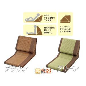 自然素材のイ草だからむれにくい/座椅子 リラックスチェア あぐら ソファチェア ブラウン グリーン クッション 椅子 茣蓙 ござ イ草「お届け約1週間」|local-tokitoki