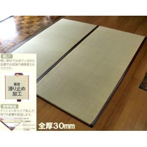 全厚3cm/衝撃吸収畳/くつろぎの和空間。ユニット畳 1枚 約82×164×3cm:防音対策・床キズ防止。 防寒/断熱/暑さ対策/節電|local-tokitoki|02