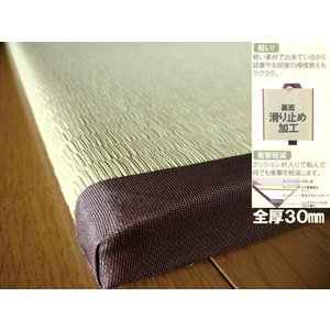 全厚3cm/衝撃吸収畳/くつろぎの和空間。ユニット畳 6枚セット(6畳分相当) 約82×164×3cm:防音対策・床キズ防止。 防寒/断熱/暑さ対策/節電|local-tokitoki