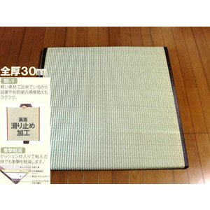 全厚3cm/衝撃吸収畳/くつろぎの和空間。ユニット畳 1枚 約82×82×3cm:防音対策・床キズ防止。 防寒/断熱/暑さ対策/節電|local-tokitoki