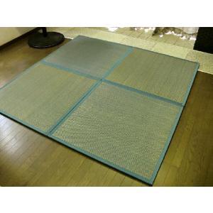 畳と同じ製法制作/国産イ草8層/日本の青色/ユニット畳 4枚セット(2畳分相当) 約85×85×2cm:防音対策・置き畳・床キズ防止・ベビー/子供部屋。 ブルー 節電|local-tokitoki