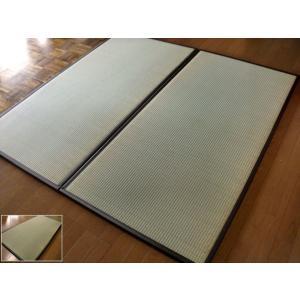 国産/日本の癒しとくつろぎ/つなげる畳ジョイント連結。ユニット畳 2枚セット(2畳分相当)約82×164×1.7cm:防音対策・床キズ防止。 防寒/断熱/暑さ対策/節電|local-tokitoki