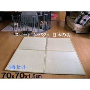 ユニット畳 い草 置き畳 4枚組 約70×70×1.5cm 小さい畳 コンパクト 軽量タイプ 日本の癒しとくつろぎ やさしい緑色グリーン|local-tokitoki