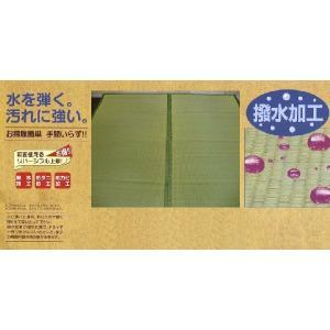 上敷き 茣蓙 畳 い草 イ草 いぐさ ござ ゴザ ラグ 和 カーペット 約352×352約8畳 ベビー/子供部屋。 節電「お届け約1週間」|local-tokitoki