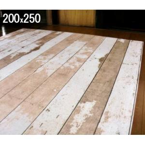 ベルギー製モケット織絨毯ラグ ホットカーペットカバー 室内195×195約2畳 ペルシャメダリオン◆モケットラグ|local-tokitoki