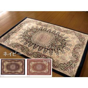 ペルシャ模様/100万ノット/モケット織絨毯玄関マット75×120/ベルギー製/メダリオン/ネイビー紺レッド赤 ベッドサイドに。 室内|local-tokitoki