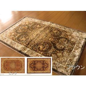 ペルシャ模様 100万ノット モケット織絨毯 玄関マット 60×90 ベルギー製 肉厚なボリューム ピンク 桃 ブラウン 茶 ベッドサイドに。 室内|local-tokitoki