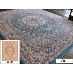 古典ペルシャ柄 トルコ製 50万ノット 240×240 約 4.5畳 ラグ ラグマット 北欧 夏 カーペット 絨毯 おしゃれ ウィルトン織 ホットカーペットカバー対応|local-tokitoki