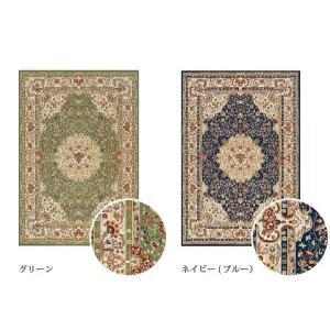 古典ペルシャ柄/エジプト高密度45万ノット/ウィルトン織絨毯350×350約8畳/ネイビー グリーン 客間|local-tokitoki