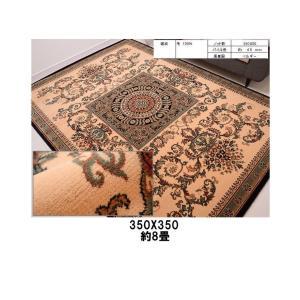 クラシックな唐草小花/ウール製/ベルギー密度28万ノット/ウィルトン織絨毯350×350約8畳 客間|local-tokitoki