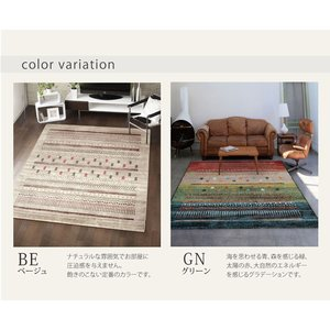 趣きのある ギャッベ 柄 ウィルトン織絨毯 160×230 約 3畳 ラグマット ギャベ グラデーション ラグ カーペット インテリア|local-tokitoki