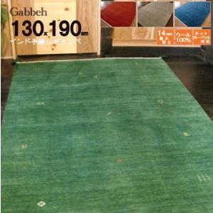 ※先行予約10月下旬予定:WOOL 100%全厚20mm【緑芝生草色】インド手織りギャッベ 200×250 約 3畳 ギャベ ギャッベ ラグマット 厚手 北欧 夏 カーペット 絨毯|local-tokitoki