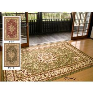 古典ペルシャ柄 トルコ製 200×250 約 3畳 ラグ ラグマット 北欧 夏 カーペット 絨毯 おしゃれ ウィルトン織 ホットカーペット|local-tokitoki
