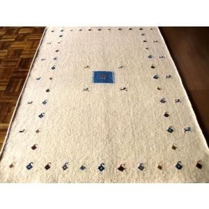 艶のクリーム色ギャッベ柄手織ラグ200×250約3畳ギャベWOOL|local-tokitoki