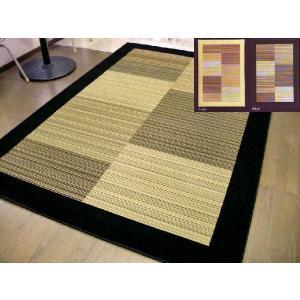 エジプト製/50万ノット/ウィルトン織絨毯133×190約1.5畳/ブラックベージュ 客間|local-tokitoki