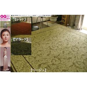 色展開 西洋 ロマン ベルギー ウィルトン織 絨毯 240×240 約 4.5畳|local-tokitoki