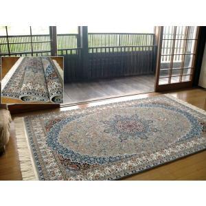 ペルシャ模様/房付59万ノット/イランカーペット200×250約3畳ブルーグレー系|local-tokitoki