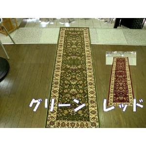 サウジアラビア製モケット織キッチン廊下マット50×240#7廊下敷ランナー|local-tokitoki