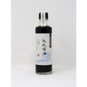 「玉鈴醤油」熟成醤油 270ml localtoglobal