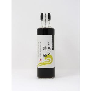 「玉鈴醤油」レモン醤油 270ml localtoglobal