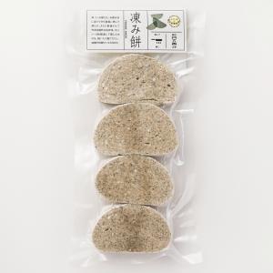 【ふくしまの常備食】凍み餅 4個入り 8個セット|localtoglobal
