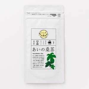 【ふくしまの常備食】あいの桑茶 30g 8袋セット|localtoglobal