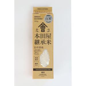 令和2年産 本田屋継承米 「白米」900g(450g×2 真空パック)会津産 牛乳パック型パッケージ【レビューで10%オフクーポン】|localtoglobal