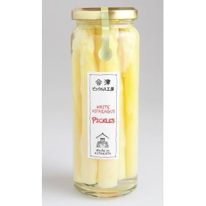 「ホワイトアスパラガス ピクルス」瓶詰 200g (2瓶セット) localtoglobal