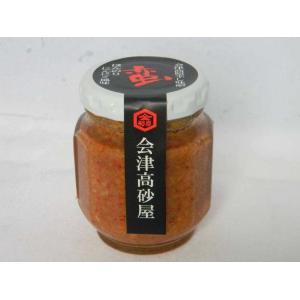 【高砂屋】会津高原辛し味噌 蛮 130g瓶×2個セット