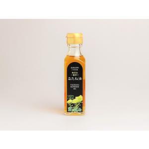 「八木沢菜の花会」会津美里町 八木沢産 無添加 一番搾り なたね油 120g|localtoglobal