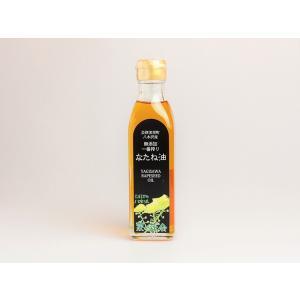 「八木沢菜の花会」会津美里町 八木沢産 無添加 一番搾り なたね油 200g|localtoglobal