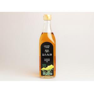 「八木沢菜の花会」会津美里町 八木沢産 無添加 一番搾り なたね油 500g|localtoglobal