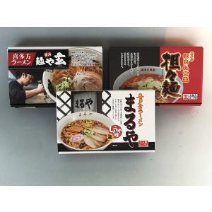 「五十嵐製麺」喜多方名店詰合せ12食入(まるや、麺や玄、ほまれ食堂) localtoglobal