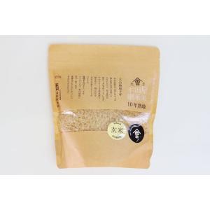 令和2年産 本田屋継承米 「玄米」450g×3個セット【レビューで10%オフクーポン】|localtoglobal