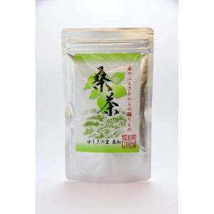 「ゆうきの里東和」国産 桑の葉茶 3袋入り localtoglobal