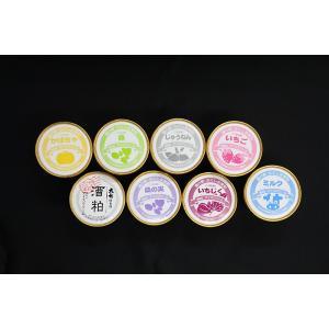 「ゆうきの里東和」カップアイス 10個セット(大七純米酒の酒粕アイス×2、オリジナルアイス×8)「お中元、お歳暮にも最適です」|localtoglobal
