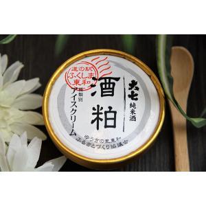 「ゆうきの里東和」大七純米酒の酒粕アイスクリーム 10個セット「お中元、お歳暮にも最適です」|localtoglobal