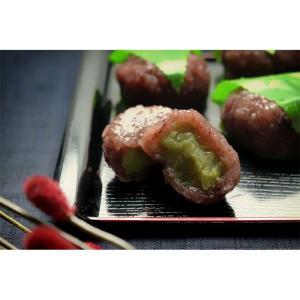 宝来堂 会津産 紫黒餅(しこくもち) 6個入り×2箱セット|localtoglobal