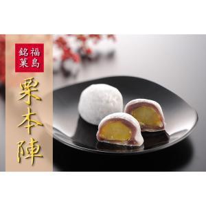 栗本陣 10個セット(箱入り) 北海道産小豆・国産最上級羽二重粉使用 localtoglobal