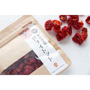 有機農家のドライトマト「3袋セット」ミニトマト紅涙(こうるい)使用 localtoglobal