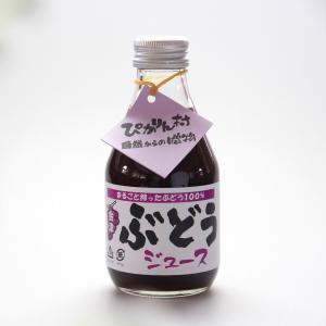会津 無添加 ぶどうジュース「6本セット」スチューベンと巨峰をミックス 果汁100%|localtoglobal