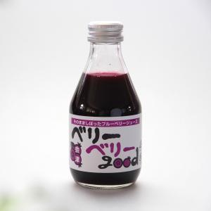 会津 無添加 ブルーベリージュース「6本セット」ベリーベリーgood 果汁100%|localtoglobal