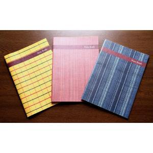 会津木綿柄ノート B5(182mm×257mm) 3冊セット(紅彩、芥子格子、紺藍)【クリックポストにて発送】|localtoglobal