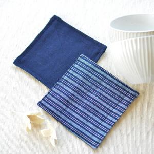 会津木綿のコースター2個セットF【クリックポストにて発送】|localtoglobal