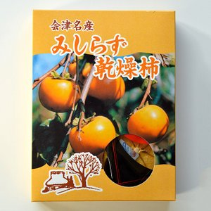 会津みしらず乾燥柿 12袋入り|localtoglobal