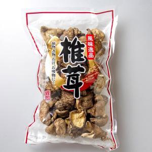 福島県産 乾燥しいたけ 140g×2袋セット|localtoglobal