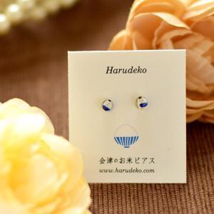「送料無料」「Harudeko」お米のピアス 本物のお米に絵を描いてピアスにしました。 「クリックポストにて発送」|localtoglobal