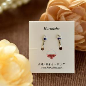 「送料無料」「Harudeko」お米のイヤリング 本物のお米に絵を描いてイヤリングにしました。「クリックポストにて発送」|localtoglobal